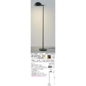 AT43719L:LED一体型スタンドライト 白熱球100W相当 Sunset調光  yonashin-home