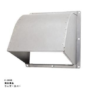 一般用SUS製FD付ウェザーカバー yonashin-home