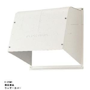 一般用鋼板製ウェザーカバー yonashin-home