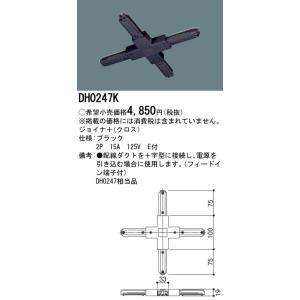 ジョイナ+(クロス) 配線ダクト用 yonashin-home