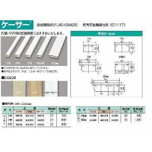 HK668:ケーサー 60mm(木目)|yonashin-home
