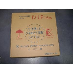 IV-1.6mm白(300m)|yonashin-home