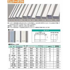 MD4102:エムケーダクト 4号 100型2m(ホワイト)|yonashin-home
