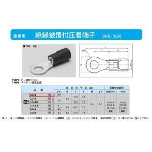 絶縁被覆付丸形圧着端子(R形)標準色:黄:TMEV0.3-2-Y yonashin-home