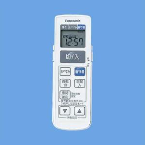 留守番タイマ機能付 光線式ワイヤレスリモコンスイッチ用発信器(入/切用・2チャンネル形)(ホワイト)|yonashin-home