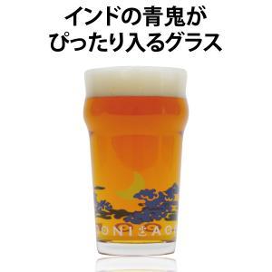 インドの青鬼専用グラス ビールグラス