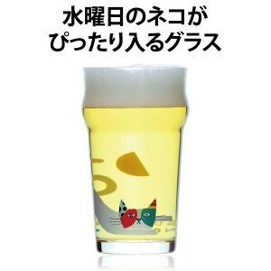 クラフトビール beer グラス 水曜日のネコ専用 猫 発泡酒 おしゃれ かわいい