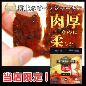 ビーフジャーキー 無添加 おつまみ 厚切りカット アメリカ 独特の甘辛い味付け 70.8g|yonekichi