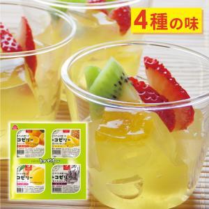 ゼリーギフト 低カロリー 愛媛 トコゼリー フルーツ 無添加 130g×4個入り|yonekichi