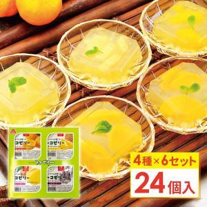 トコゼリー セット割 ゼリーギフト 低カロリー 愛媛 フルーツ 無添加 130g×24個入り|yonekichi
