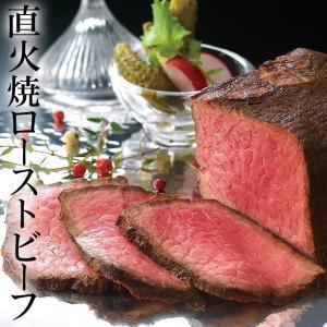 安心なオーストラリア産穀物肥育牛のもも肉を使用。しっとり&もっちりとした仕上がりの赤身のおいしさを堪...
