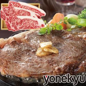 お中元 御中元 ギフト みちのく奥羽牛 サーロインステーキ セット お中元ギフト 贈り物 贈答 のし メッセージ お取り寄せグルメ 人気 2019 ご飯のお供 国産牛肉|yonekyu