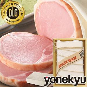 お中元 御中元 ギフト 布巻き ロースハム 国産豚ロース肉使用(贈答用) 贈り物 のし メッセージ お取り寄せグルメ 人気 2019 ご飯のお供 国産豚肉 ハム|yonekyu