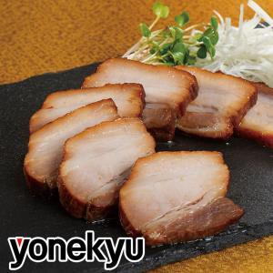 お取り寄せグルメ 米久の本焼豚 焼豚 焼き豚 やきぶた 肉 お肉 冷凍食品 惣菜 おつまみ ご飯のお...