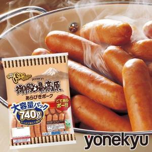 日本テレビ「ZIP!」で紹介。あふれ出す肉汁に驚く!茹でたての一味違う美味しさを体験ください。  【...