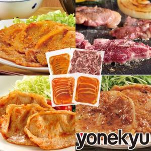 忙しい時でも焼くだけカンタン!お肉の美味しさでワンランク上の食卓を楽しむセットです。  【商品内容】...