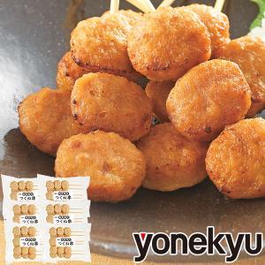 お取り寄せグルメ 米久のつくね串 36本 国産鶏肉使用 セット ディナー オードブル 人気 2019 ご飯のお供 焼き鳥 やきとり おかず おつまみ 酒の肴 冷凍食品|yonekyu