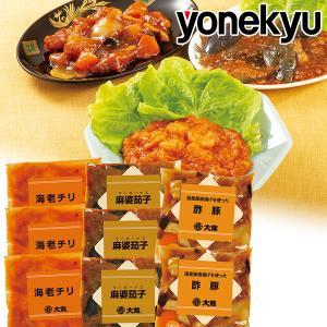 炒め豆板醤で辛味をつけた海老のチリソース。豆板醤、甜面醤がご飯によく合う麻婆茄子。お肉がたっぷりのあ...