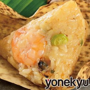 築地の老舗「日本料理つきぢ田村」の三代目・田村隆が監修した和食小分けセットです。 海老を、あさりのう...