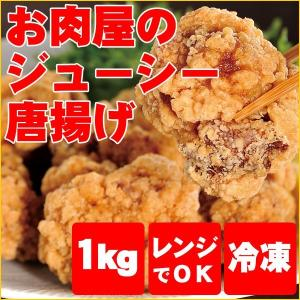 醤油、にんにく、生姜を効かせました。にんにくの香りが食欲をそそります。日本人好みの和風の味です。  ...
