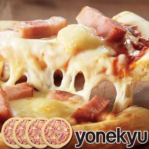 お取り寄せグルメ ベーコンたっぷり4種のチーズピザ セット 冷凍ピザ 冷凍食品 オードブル パーティー 人気 2020 ご飯のお供 おかず 簡単 お手軽 惣菜