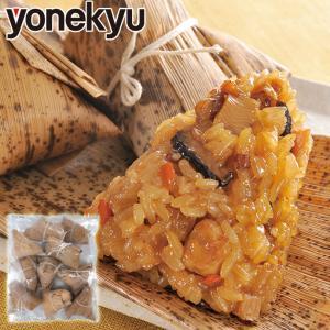 お取り寄せグルメ たっぷり 中華ちまき 国産もち米使用 竹の皮 粽 パーティー オードブル ホワイト...