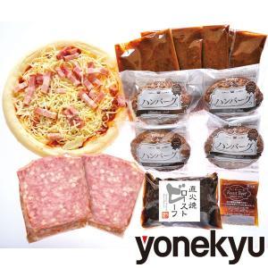 人気の洋食お惣菜4種の詰め合わせ。お手軽便利なセットです。  【商品内容】鶏もも肉のトマト煮込み 1...