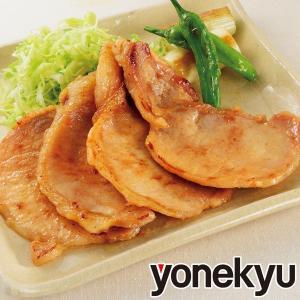 <週替わりセール>おためし 瀬戸内六穀豚 ロース味噌漬け(厚切り) 1パックから お試し お取り寄せグルメ 人気 2019 ご飯のお供 国産豚肉 食べ物 冷凍|yonekyu