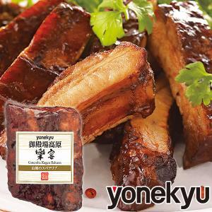 お取り寄せグルメ 山賊のスペアリブ ハーフ 2個 セット ハロウィン ディナー オードブル 人気 2019 ご飯のお供 おかず おつまみ ロースト 豚肉 骨付き肉 お肉|yonekyu