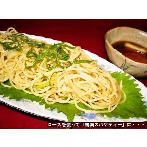 鴨肉ロース(マグレドカナール)3枚入|yoneyama|04