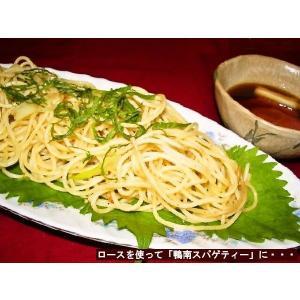 鴨肉ロース(マグレドカナール)2枚入 夏|yoneyama|04