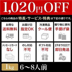 送料無料 米沢牛切り落とし 500g 冷凍便|yonezawagyu029|03