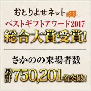 米沢牛 父の日 2019 ギフト プレゼント 景品 目録 セット 2万円 コース yonezawagyu029 15
