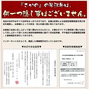 米沢牛 父の日 2019 ギフト プレゼント 景品 目録 セット 2万円 コース yonezawagyu029 16