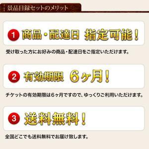 米沢牛 父の日 2019 ギフト プレゼント 景品 目録 セット 2万円 コース yonezawagyu029 04