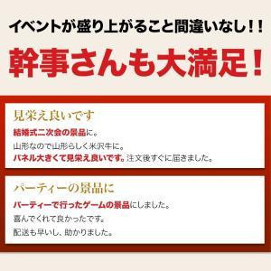 米沢牛 父の日 2019 ギフト プレゼント 景品 目録 セット 2万円 コース yonezawagyu029 08