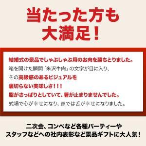 米沢牛 父の日 2019 ギフト プレゼント 景品 目録 セット 2万円 コース yonezawagyu029 09
