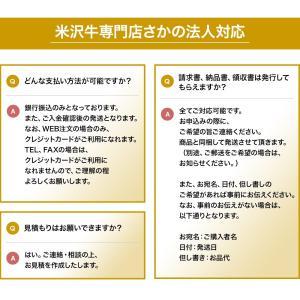 米沢牛 父の日 2019 ギフト プレゼント 景品 目録 セット 2万円 コース yonezawagyu029 10