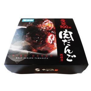 米沢牛100%肉だんご yonezawagyu029