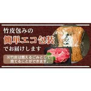 送料無料 お試し米沢牛 焼肉用お試しセット 冷蔵便|yonezawagyu029|06