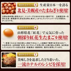 米沢牛 ハロウィン 2019 ギフト プレゼント 100% ハンバーグ 140g 6枚 冷凍便|yonezawagyu029|05