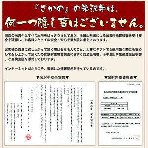 米沢牛 ハロウィン 2019 ギフト プレゼント 100% ハンバーグ 140g 6枚 冷凍便|yonezawagyu029|06