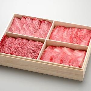 米沢牛 ハロウィン 2019 ギフト プレゼント 懐石 カルビ 食べ比べ セット 全 100g 特上 上カルビ カイノミ ササミ トロカルビ 冷凍便|yonezawagyu029