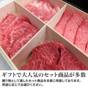 米沢牛モモステーキ  150g3枚(3人前) 【冷蔵便】|yonezawagyu029|08