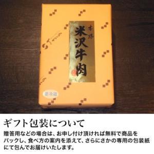 米沢牛ランプステーキ  150g1枚(1人前) 【冷蔵便】|yonezawagyu029|10