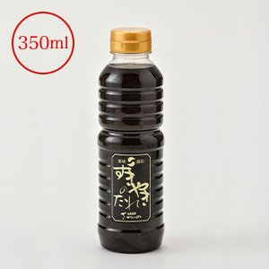 すきやきのたれ  350ml 【冷蔵便】|yonezawagyu029