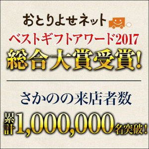 米沢牛サーロインステーキ  200g2枚(2人前) 【冷蔵便】|yonezawagyu029|09