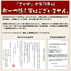 米沢牛サーロインステーキ  200g2枚(2人前) 【冷蔵便】|yonezawagyu029|13