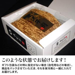 米沢牛サーロインステーキ  200g2枚(2人前) 【冷蔵便】|yonezawagyu029|06