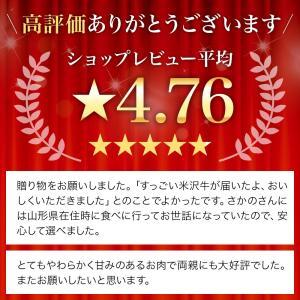 米沢牛サーロインステーキ  250g2枚(2人前) 【冷蔵便】 yonezawagyu029 13